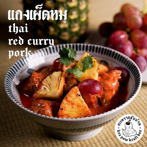 Thai Red Curry With Pork Jpg