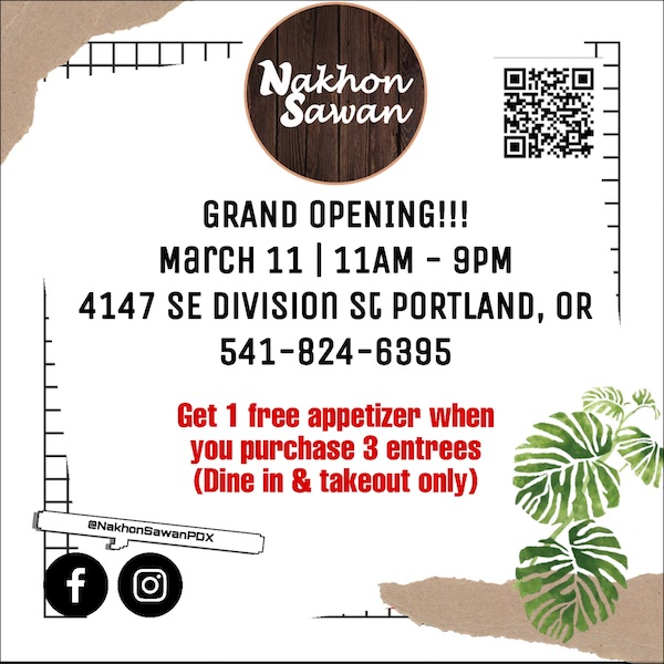 Nakhon Sawan Noodle & Bar Opens March 11 in SE Portland | Thai Restaurant, Takeout, Dine In, Grand Opening Special - PDX Pipeline
