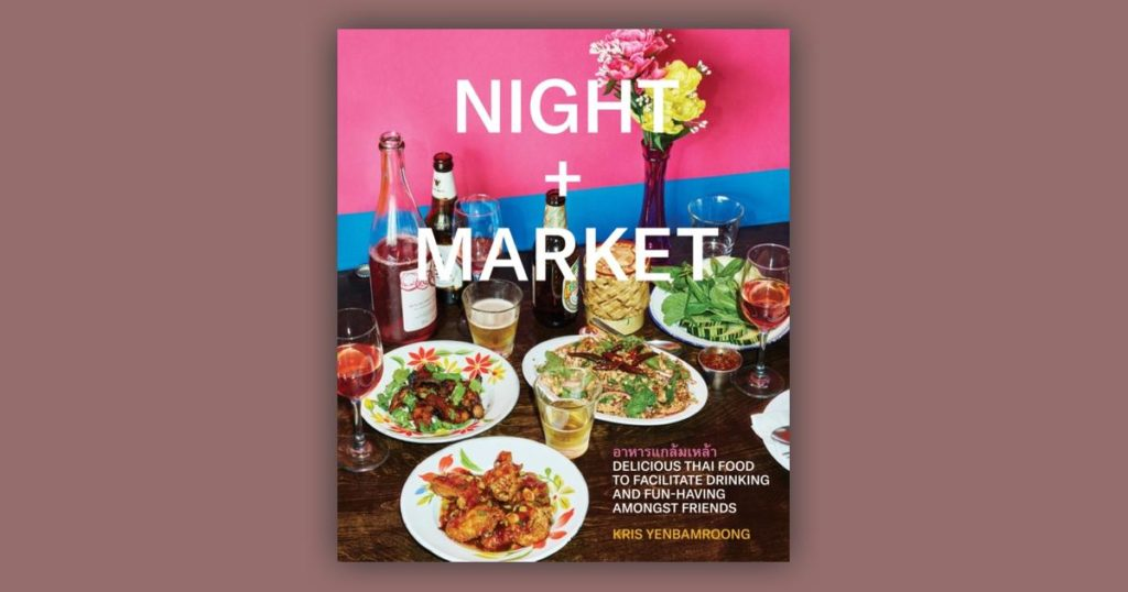 Night + Market: Delicious Thai Food to Facilitate Drinking and Fun-Having Amongst Friends: Price Comparison on Booko